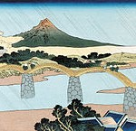 220px-Unusual_Views_of_Celebrated_Bridges_in_the_Provinces-Suou_No_Kuni_Kintai_Hashi